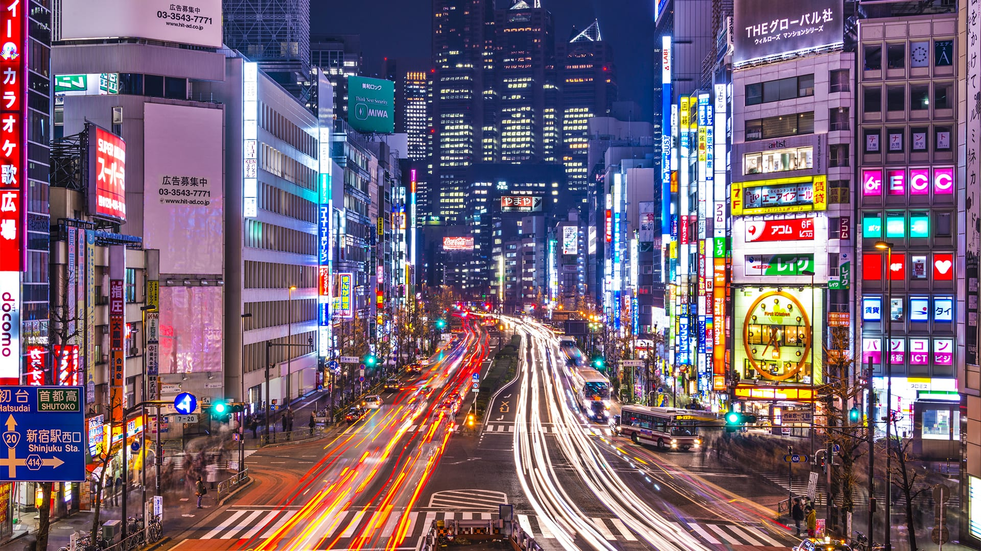 Tokyo Revisited (and Rescheduled)